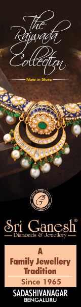Sri Ganesh Jewellery