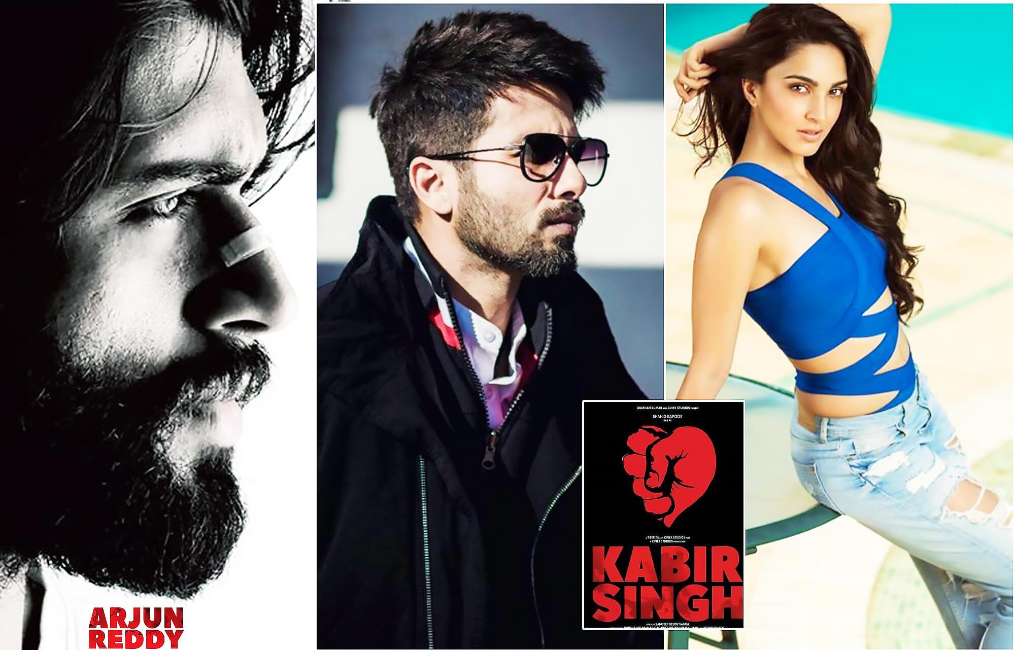 Kabir Singh cover Pic