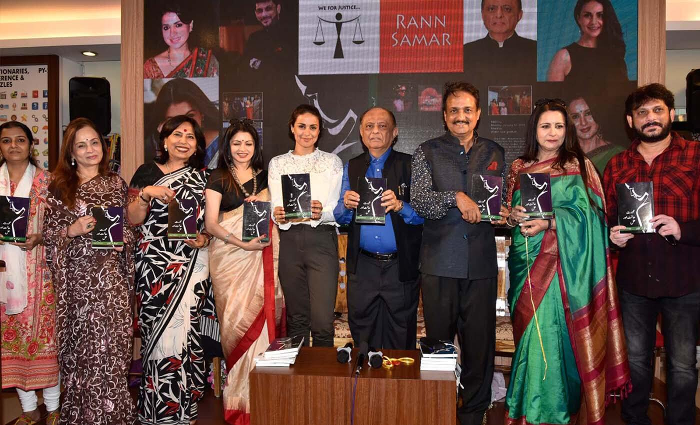 cover Noorjehan Safia Naz, Smita Thackeray, Bhagyashree, Gul Panag, Majeed Memon, Poonam Dhillon Waris Pathan