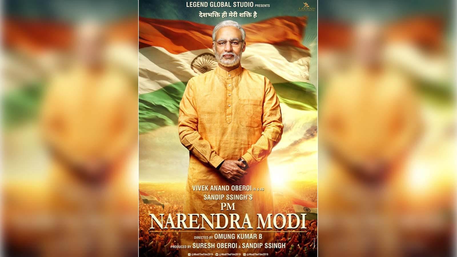 pm narendra modi COVER