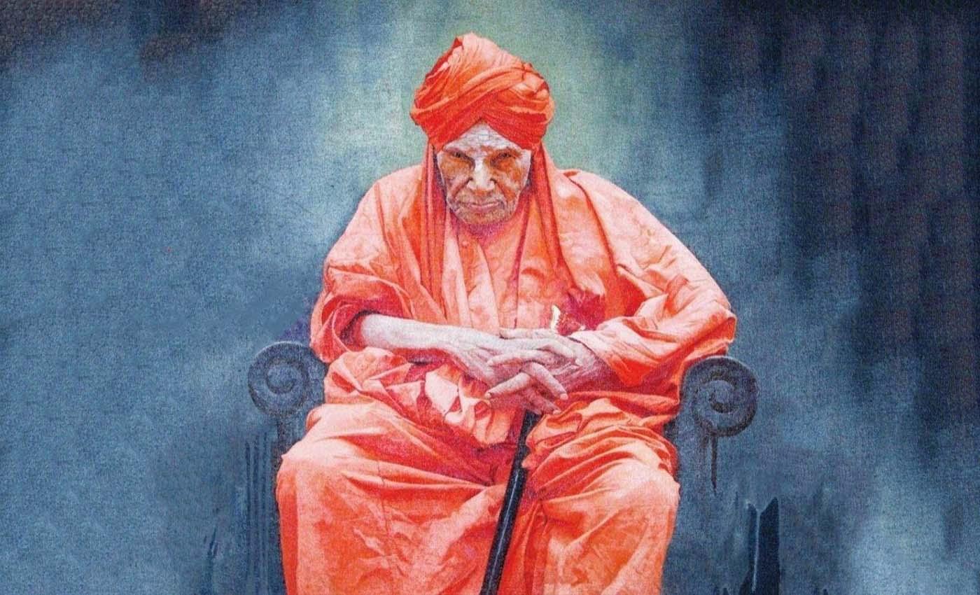 swamiji COVER