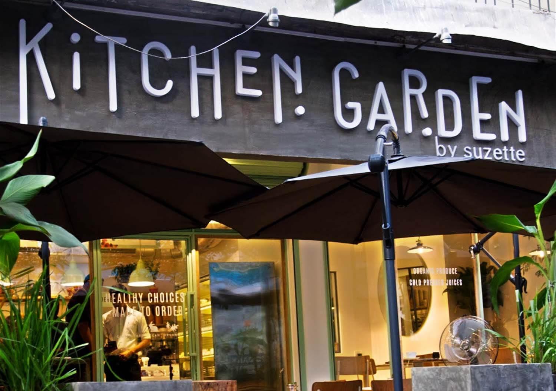 Kitchen Garden by Suzette