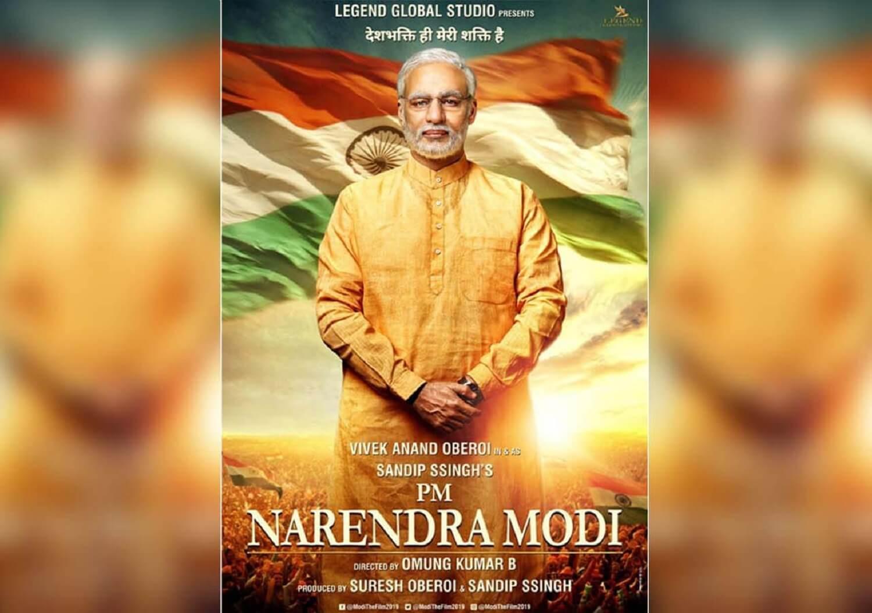 pm narendra modi trailer