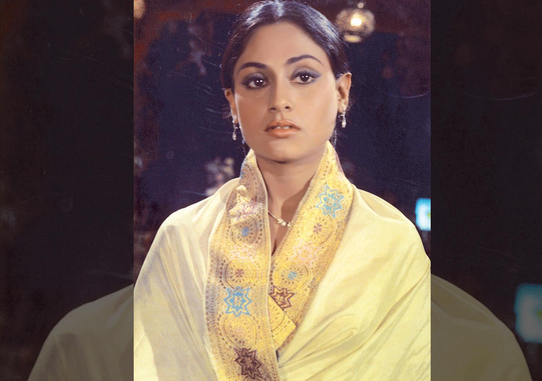 Jaya Bachan