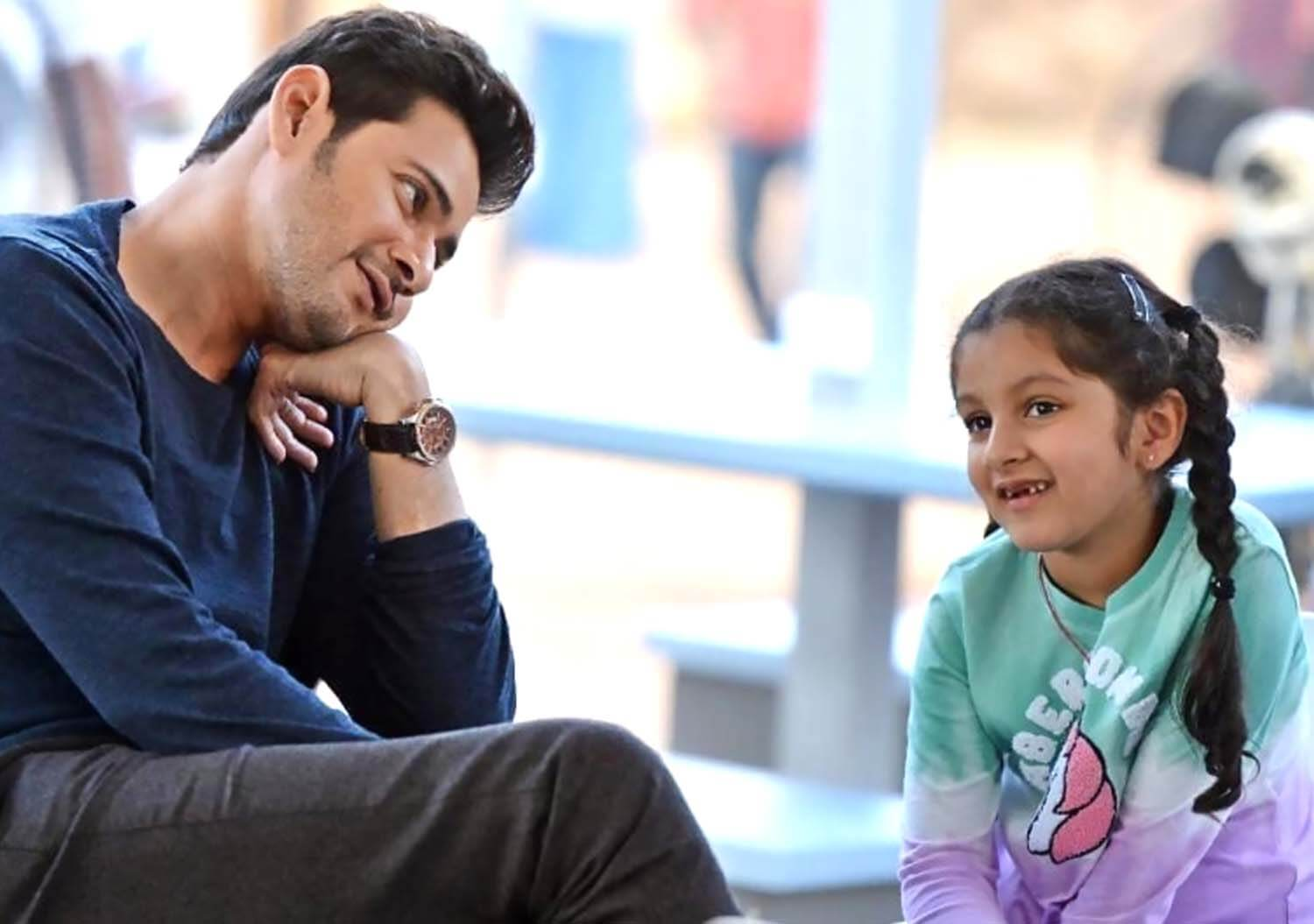 Mahesh Babu's Daughter Has A New Job | The Collections