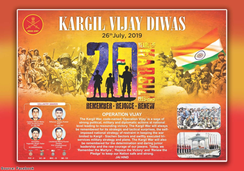 Kargil Vijay Divas Cover